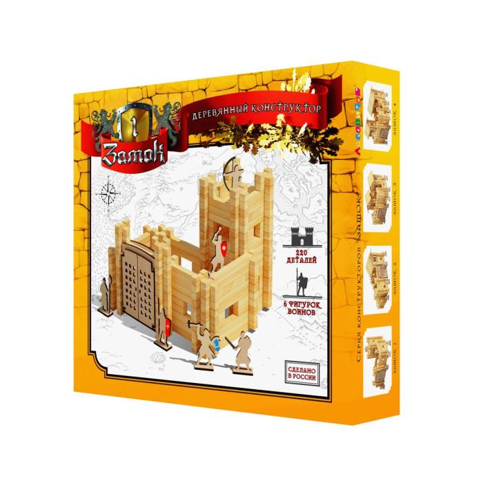 Купить Конструкторы, Конструктор Лесовичок Замок №1 (220 деталей)