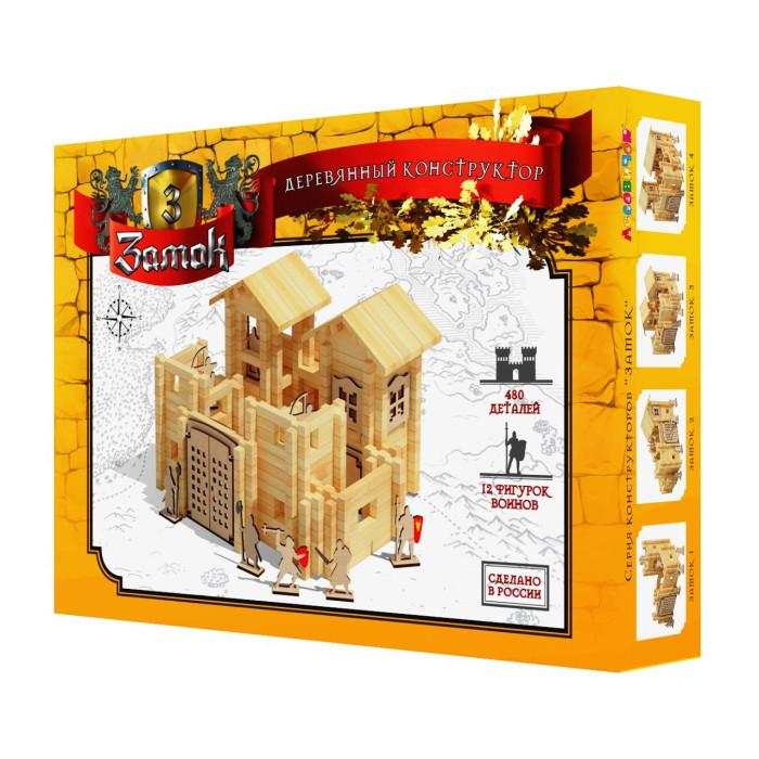 Купить Конструкторы, Конструктор Лесовичок Замок №3 (480 деталей)