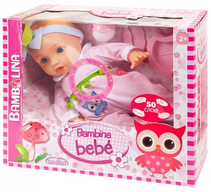 Купить Куклы и одежда для кукол, Dimian Кукла-пупс Bambina Bebe с аксессуарами 42 см