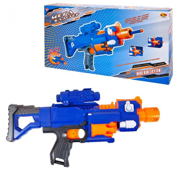 Игрушечное оружие ABtoys Мегабластер, стреляющий мягкими снарядами 20 шт. PT-00919