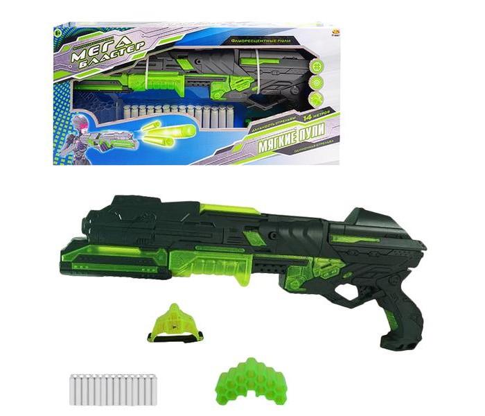 Картинка для ABtoys Мегабластер с 14 мягкими снарядами и аксессуарами PT-00807