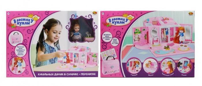 Картинка для ABtoys В гостях у куклы Дом кукольный с аксессуарами