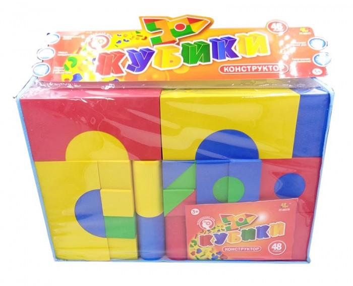 Развивающие игрушки ABtoys Кубики мягкие (48 предметов) PT-00578