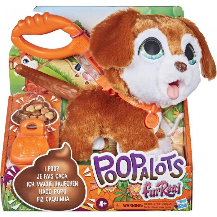Интерактивная игрушка FurReal Friends Шаловливый питомец Большой