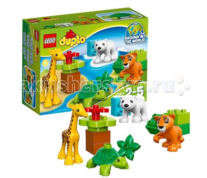 лего дупло гусеница Lego Lego Duplo 10801 Лего Дупло Вокруг света малыши