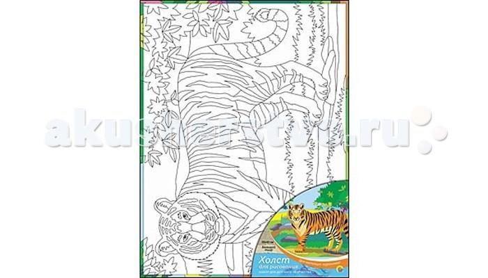 Раскраски Рыжий кот Холст с красками Большой тигр 30х40 см наборы для рисования белоснежка живопись на холсте 30х40 см ноктюрн с подсолнухами