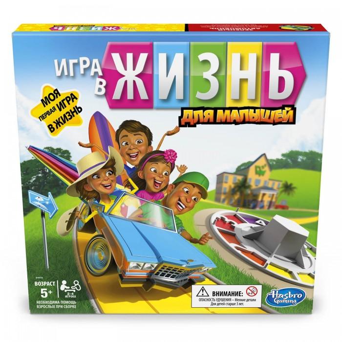 Купить Настольные игры, Hasbro Игра настольная Игра в жизнь Джуниор