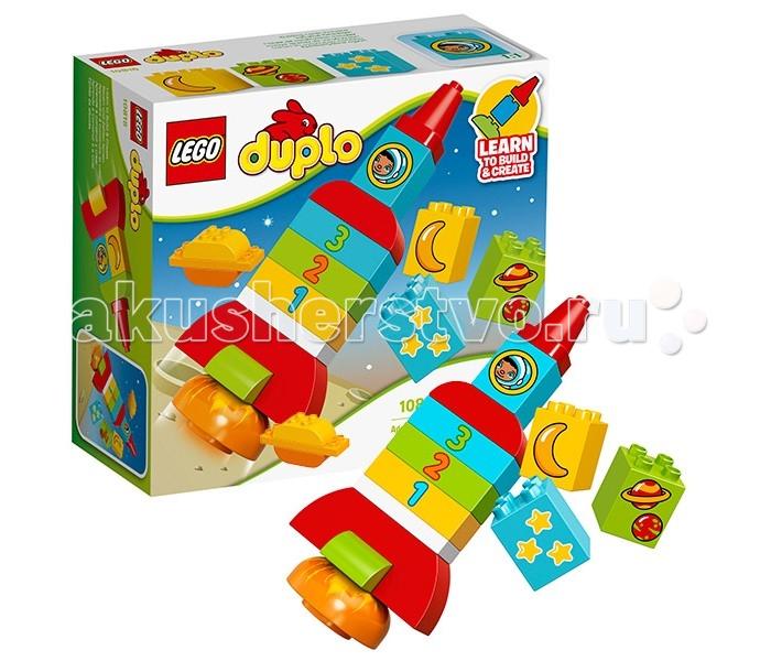 Lego Duplo 10815 Лего Дупло Моя первая ракета конструктор lego duplo моя первая ракета 18 элементов 10815