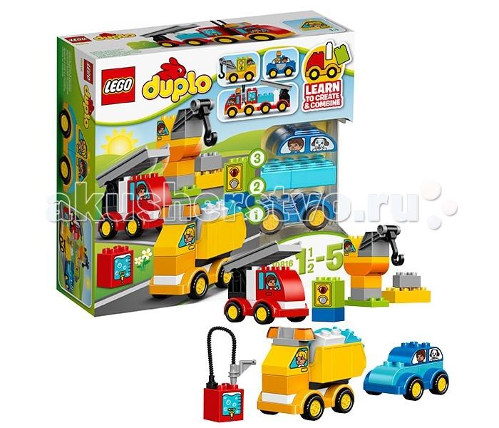 Lego Lego Duplo 10816 Лего Дупло Мои первые машинки lego duplo 10508 лего дупло большой поезд