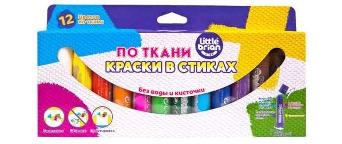 Little Brian Краски в стиках по ткани Без воды и кисточек! 12 классических цветов