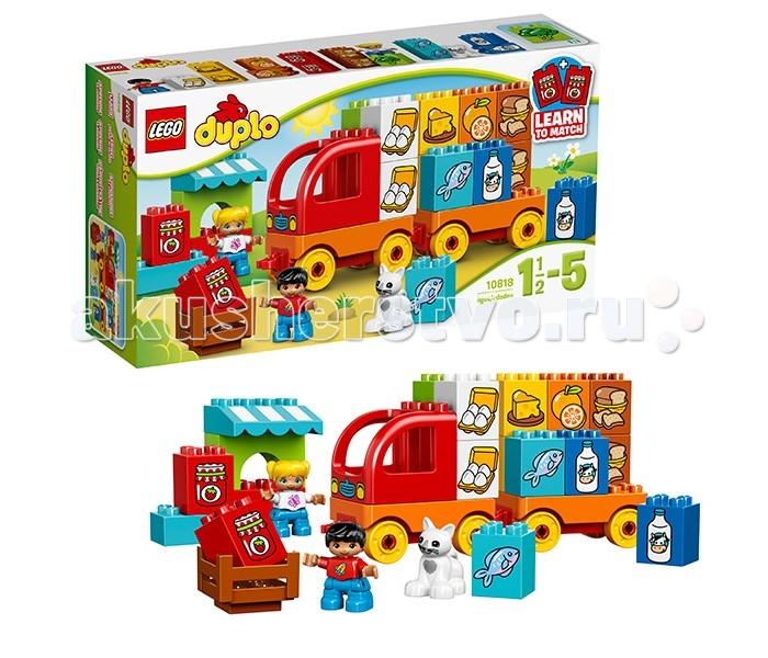 Lego Lego Duplo 10818 Лего Дупло Мой первый грузовик lego duplo 10508 лего дупло большой поезд