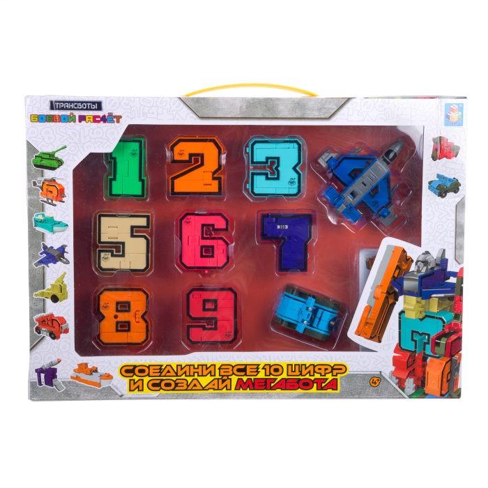 Роботы 1 Toy Трансботы Боевой расчет 10 цифр