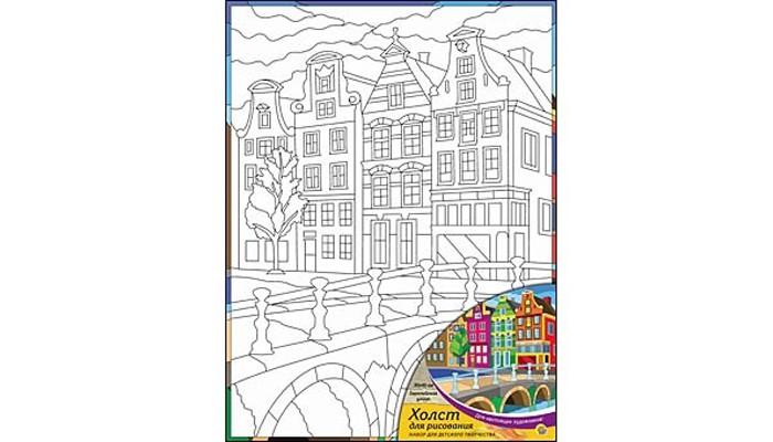 Раскраски Рыжий кот Холст с красками Европейская улица 30х40 см наборы для рисования белоснежка живопись на холсте 30х40 см ноктюрн с подсолнухами