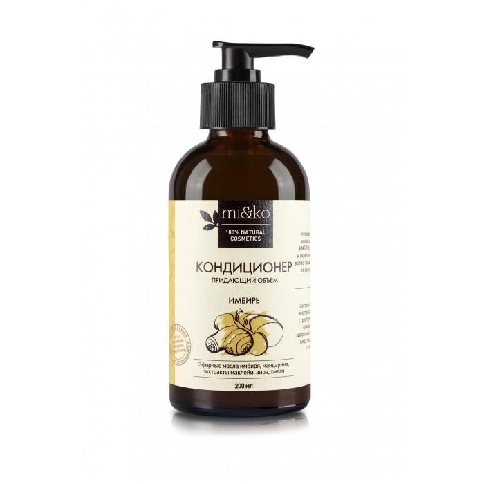 Косметика для мамы MIKO Кондиционер Имбирь придающий объем 200 мл шампунь кондиционер придающий энергию для нормальных волос sensor vitalizing shampoo 200 мл