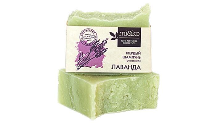 Косметика для мамы MIKO Шампунь твердый Лаванда от перхоти 75 г себорейный шампунь от перхоти
