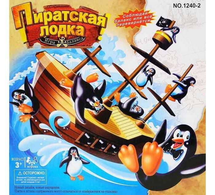 Настольные игры Junfa Игра настольная Пиратская лодка