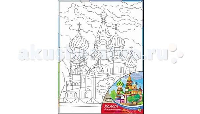 Раскраски Рыжий кот Холст с красками Москва 30х40 см раскраски рыжий кот холст с красками горы у озера 30х40 см