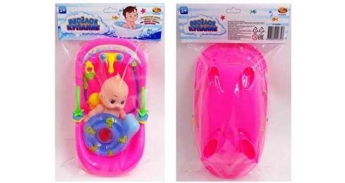 Игрушки для ванны ABtoys Пупс Веселое купание с набором игрушек