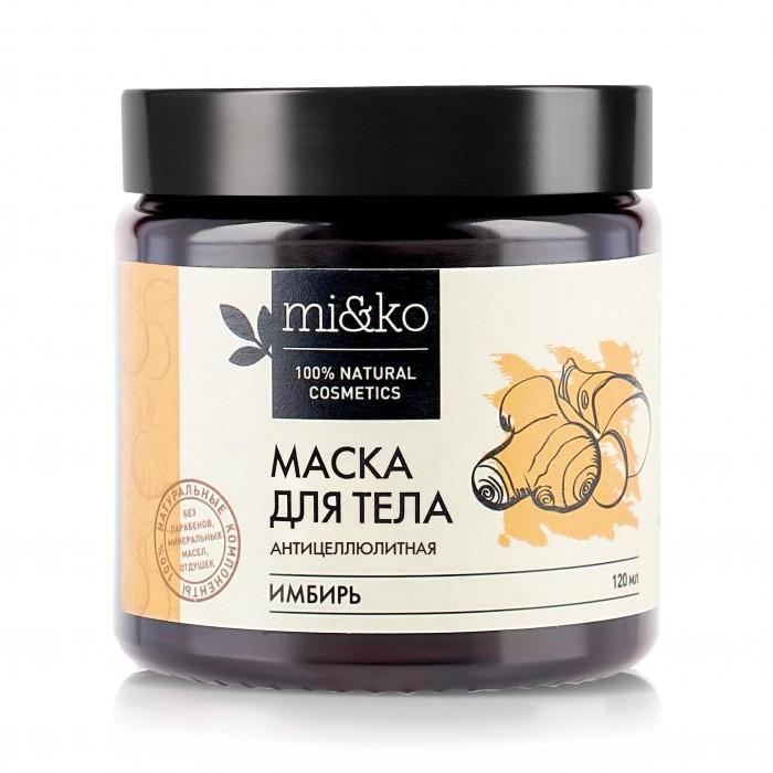 Косметика для мамы MIKO Маска для тела антицеллюлитная Имбирь 120 мл масло для тела miko miko mi071lwclum1