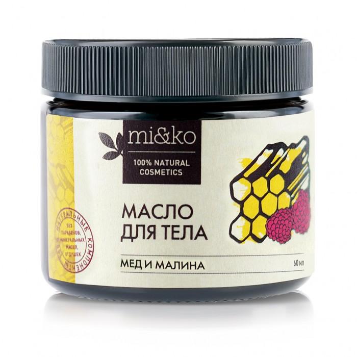 Косметика для мамы MIKO Масло для тела Мед и малина увлажняющее 60 мл масло для тела miko miko mi071lwclum1