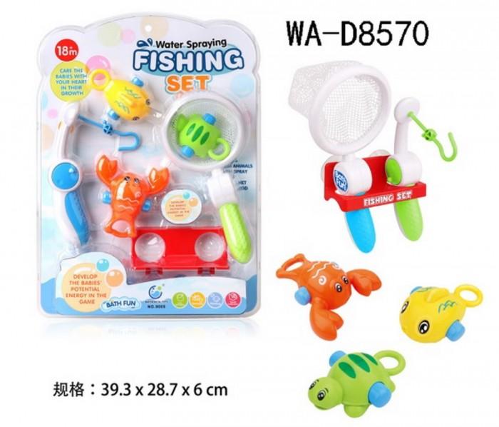 Игрушки для ванны Junfa Игрушка для ванной Рыбалка интерактивная игрушка наша игрушка рыбалка с крючком удочка от 3 лет bw30035 2