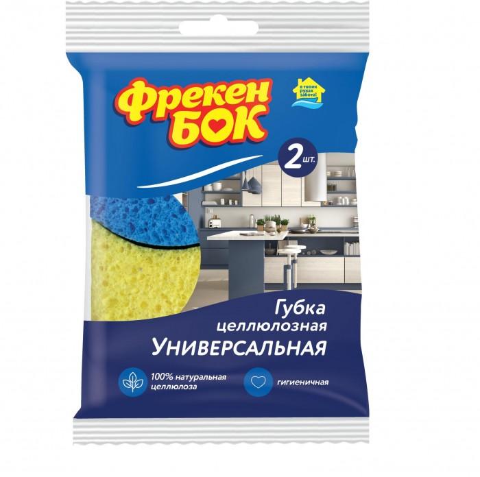 Хозяйственные товары Фрекен Бок Универсальная кухонная губка целлюлозная 2 шт. губка для уборки фрекен бок дуэт 2 1 шт