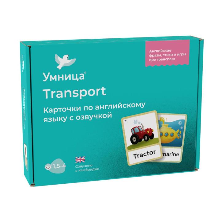 Раннее развитие Умница Transport Карточки с озвучкой