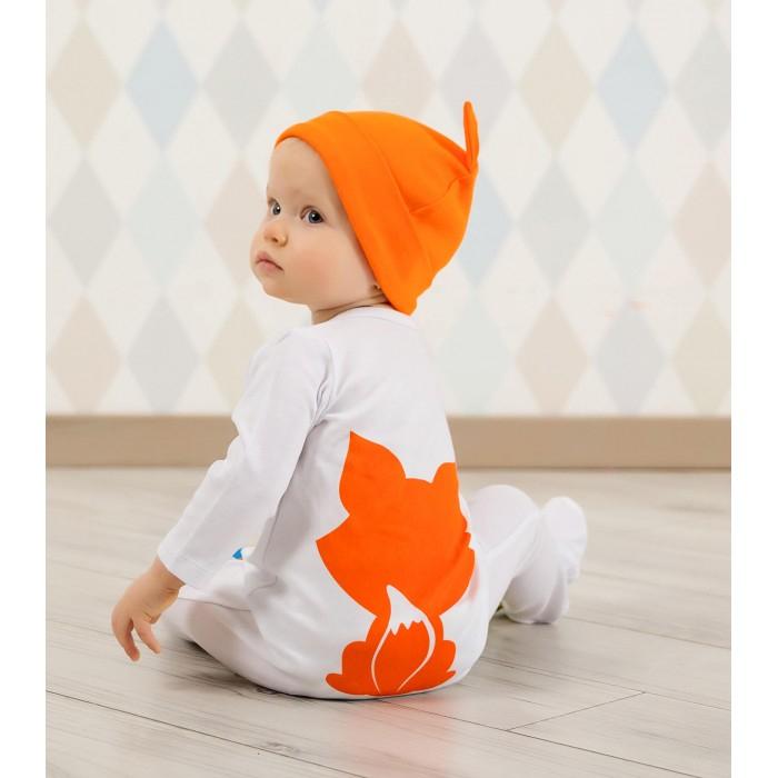 Набор: комбинезон-слип Лисичка сзади и шапочка Carrot — купить в Москве в интернет-магазине Акушерство.ру