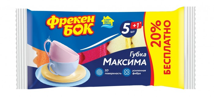 Хозяйственные товары Фрекен Бок Губка кухонная Максима 5+1 шт. губка для уборки фрекен бок дуэт 2 1 шт