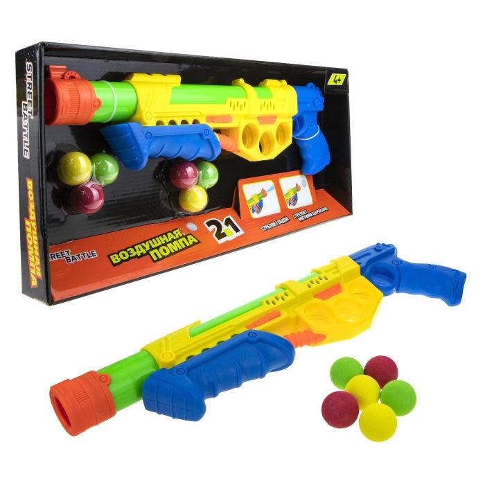 Фото - Игрушечное оружие 1 Toy Street Battle Игрушечное оружие 2 в 1 с мягкими шариками игрушечное оружие играем вместе бластер стреляющий шариками по кеглям