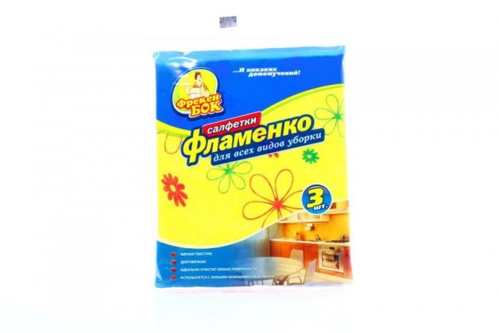 Хозяйственные товары Фрекен Бок Салфетка Фламенко Вискозная для уборки 3 шт.