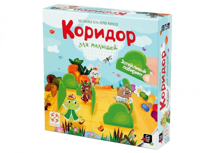 Купить Настольные игры, Стиль жизни Настольная игра Коридор для малышей