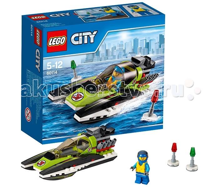 Lego Lego City 60114 Лего Город Гоночный катер