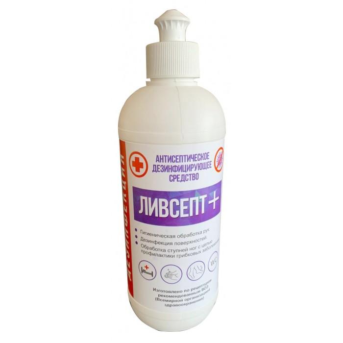 Аптечки Ливсепт Антисептическое дезинфицирующее средство для рук и поверхностей 450 мл недорого
