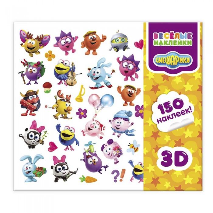 Картинка для Детские наклейки Геодом Наклейки в папке Смешарики 3D 150 шт.
