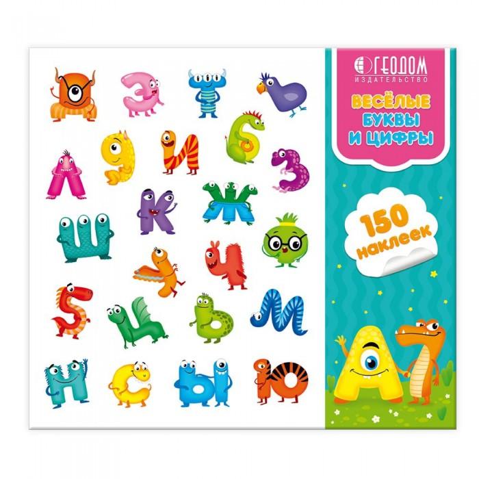 Картинка для Детские наклейки Геодом Наклейки в папке Весёлые буквы и цифры 150 шт.