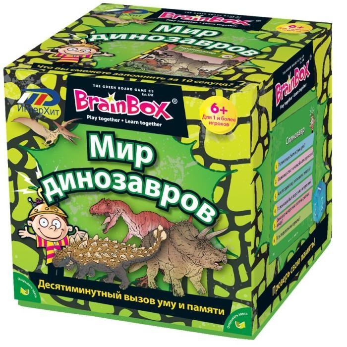BrainBox Развивающая игра Мир динозавров.