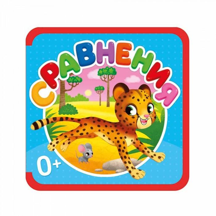 Картинка для Книжки-игрушки Геодом Мягкая книжка Сравнения