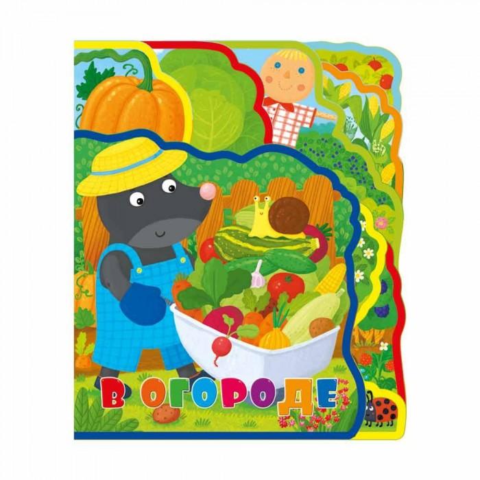 Картинка для Книжки-игрушки Геодом Мягкая книжка с пазлами В огороде