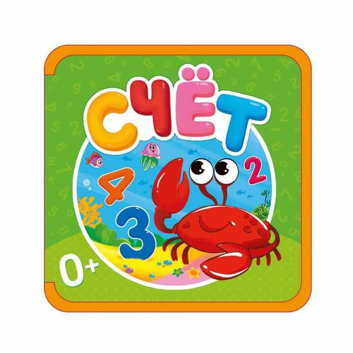 Картинка для Книжки-игрушки Геодом Мягкая книжка Счет
