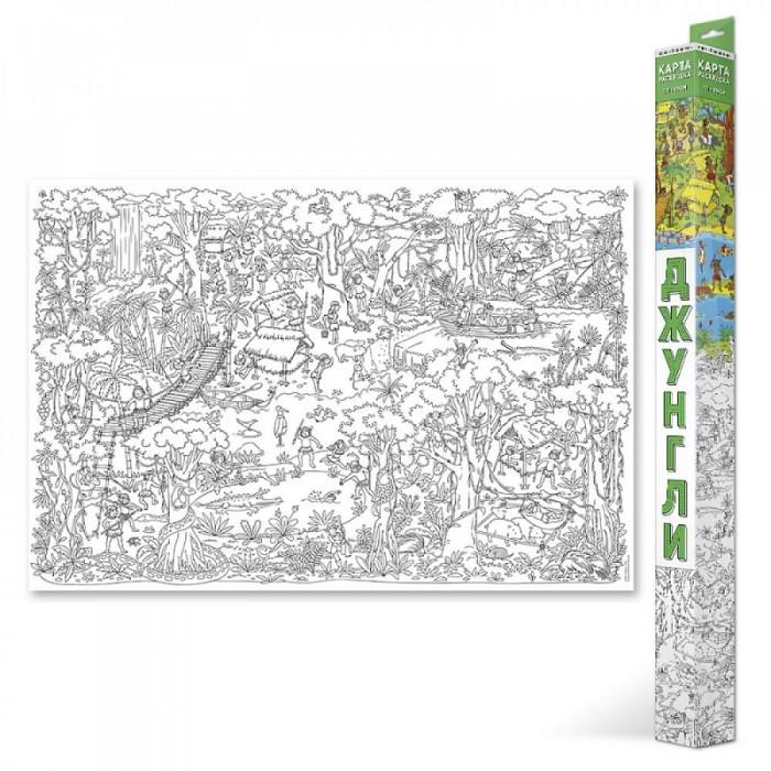 Фото - Раскраски Геодом Большая Джунгли разноцветные джунгли раскраска с наклейками