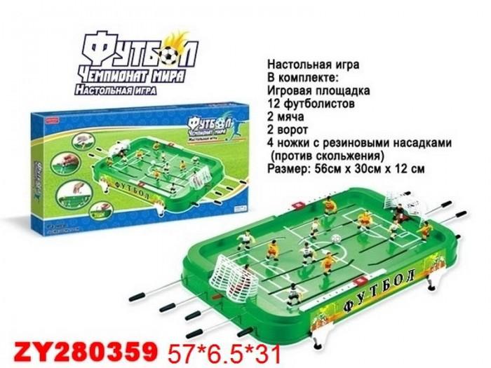 Картинка для Junfa Игра настольная Футбол ZY280359