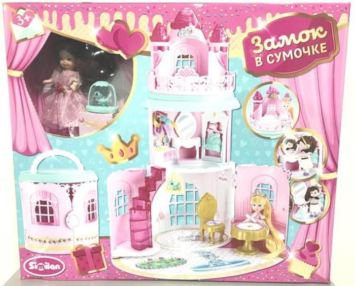 Junfa Домик-сумка Замок в сумочке