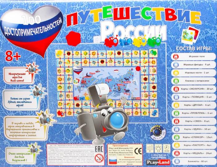 Настольные игры Play Land Настольная игра Путешествие по России