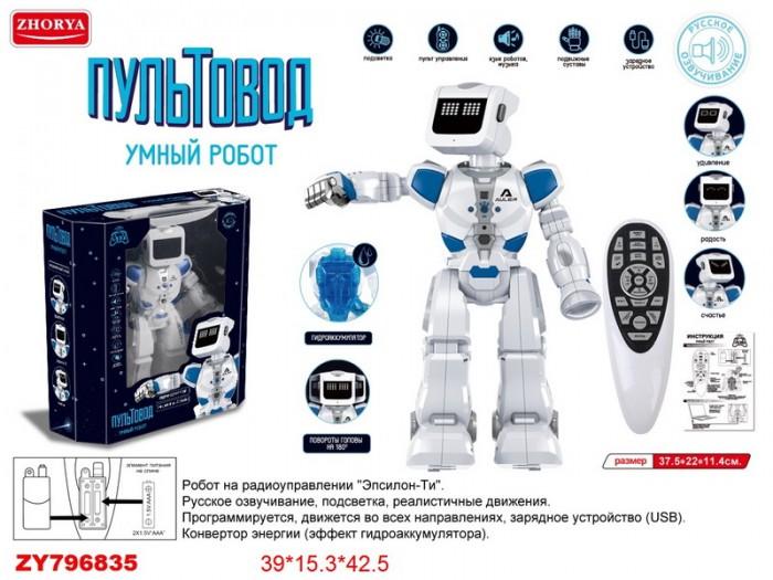 Картинка для Junfa Робот Пультовод Эпсилон-Ти
