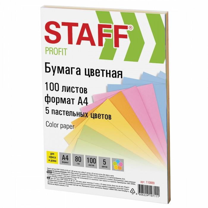 Канцелярия Staff Бумага цветная Color А4 пастель, 5 цветов 100 листов