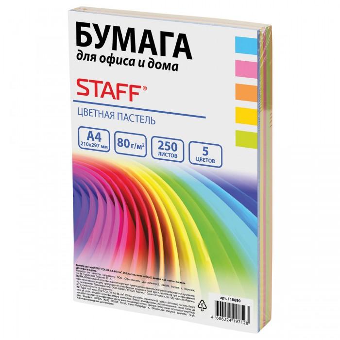 Канцелярия Staff Бумага цветная Color А4 пастель, 5 цветов 250 листов