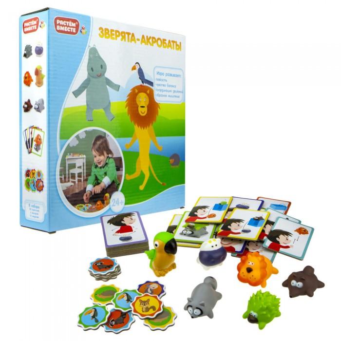 Купить Игры для малышей, 1 Toy Растем вместе Игра Зверята - акробаты