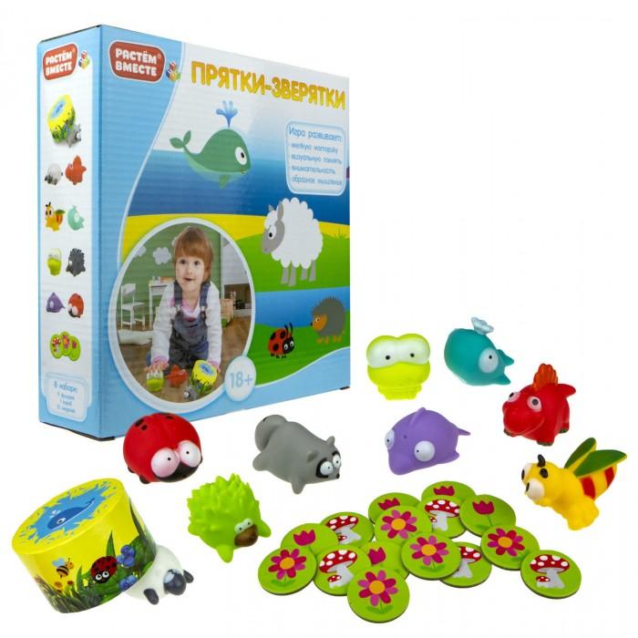 1 Toy Растем вместе Игра Прятки зверятки