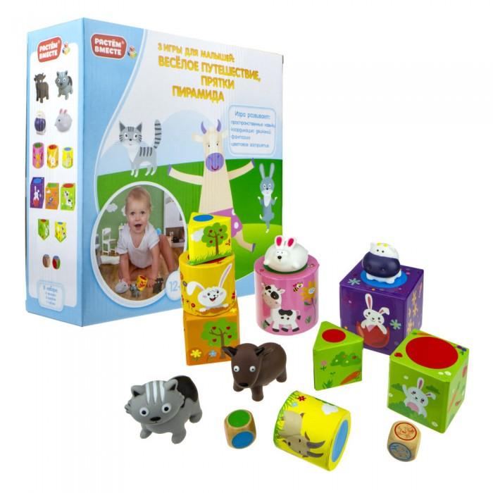 1 Toy Растем вместе Игры для малышей: Веселое путешествие, Прятки, Пирамида